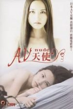 Nonton Film Nude (2010) Subtitle Indonesia Streaming Movie Download