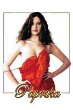 Nonton Film Paprika (1991) Subtitle Indonesia Streaming Movie Download