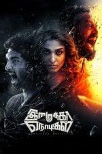 Nonton Film Imaikkaa Nodigal (2018) Subtitle Indonesia Streaming Movie Download