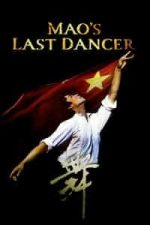 Nonton Film Mao's Last Dancer (2009) Subtitle Indonesia Streaming Movie Download