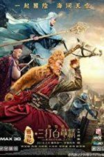 Nonton Film The Monkey King 2 (2016) Subtitle Indonesia Streaming Movie Download