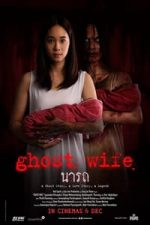Nonton Film Ghost Wife (2018) Subtitle Indonesia Streaming Movie Download