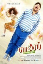 Nonton Film Pa Happy She Ta Yer (2015) Subtitle Indonesia Streaming Movie Download