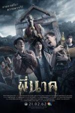 Nonton Film Pee Nak (2019) Subtitle Indonesia Streaming Movie Download