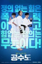 Nonton Film Justice High (2020) Subtitle Indonesia Streaming Movie Download