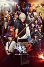 Nonton Film Gintama 2: Rules are Made to be Broken (2018) Subtitle Indonesia Streaming Movie Download