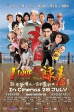 Nonton Film Xiao Yong Chun (2011) Subtitle Indonesia Streaming Movie Download
