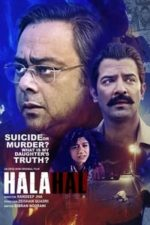 Nonton Film Halahal (2019) Subtitle Indonesia Streaming Movie Download