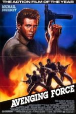Avenging Force (1986)