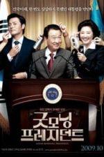 Nonton Film Good Morning President (2009) Subtitle Indonesia Streaming Movie Download
