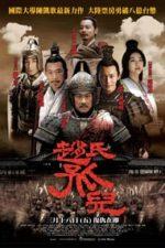 Nonton Film Sacrifice (2010) Subtitle Indonesia Streaming Movie Download