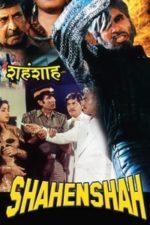 Nonton Film Emperor (1988) Subtitle Indonesia Streaming Movie Download