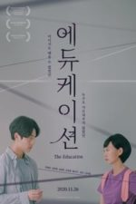 Nonton Film The Education (2020) Subtitle Indonesia Streaming Movie Download