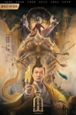 Nonton Film Maoshan (2021) Subtitle Indonesia Streaming Movie Download