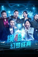 Nonton Film Dream About Face-Change Comes True (2021) Subtitle Indonesia Streaming Movie Download