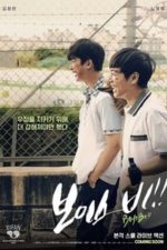 Nonton Film Boys Be!! (2020) Subtitle Indonesia Streaming Movie Download