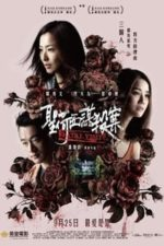 Nonton Film Fatal Visit (2020) Subtitle Indonesia Streaming Movie Download
