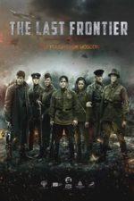 Nonton Film The Last Frontier (2020) Subtitle Indonesia Streaming Movie Download