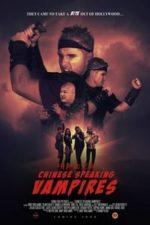 Nonton Film Chinese Speaking Vampires (2021) Subtitle Indonesia Streaming Movie Download