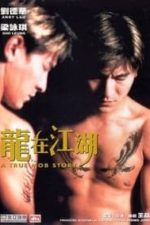 Nonton Film A True Mob Story (1998) Subtitle Indonesia Streaming Movie Download