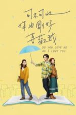 Nonton Film Do You Love Me as I Love You (2020) Subtitle Indonesia Streaming Movie Download