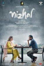 Nonton Film Nizhal (2021) Subtitle Indonesia Streaming Movie Download
