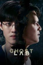 Nonton Film Ghost Lab (2021) Subtitle Indonesia Streaming Movie Download