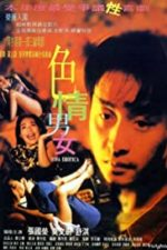 Nonton Film Viva Erotica (1996) Subtitle Indonesia Streaming Movie Download