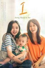 Nonton Film I (2021) Subtitle Indonesia Streaming Movie Download