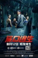 Nonton Film Escape of Shark (2021) Subtitle Indonesia Streaming Movie Download