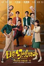 Nonton Film Ri Chang Huan Xiang Zhi Nan (2021) Subtitle Indonesia Streaming Movie Download