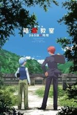 Nonton Film Assassination Classroom the Movie: 365 Days' Time (2016) Subtitle Indonesia Streaming Movie Download