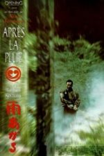 Nonton Film After the Rain (1999) Subtitle Indonesia Streaming Movie Download