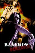 Nonton Film Bangkok Dangerous (1999) Subtitle Indonesia Streaming Movie Download