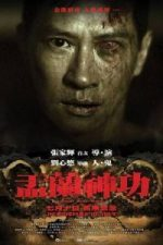 Nonton Film Ghost Rituals (2014) Subtitle Indonesia Streaming Movie Download