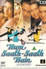 Nonton Film Hum Saath-Saath Hain: We Stand United (1999) Subtitle Indonesia Streaming Movie Download