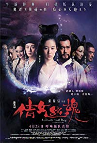 Nonton Film A Chinese Ghost Story (2011) Subtitle Indonesia Streaming Movie Download
