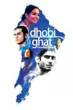 Nonton Film Mumbai Diaries (2010) Subtitle Indonesia Streaming Movie Download