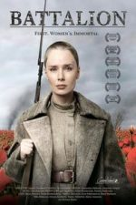Nonton Film The Battalion (2015) Subtitle Indonesia Streaming Movie Download