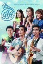 Nonton Film New Year's Gift (2016) Subtitle Indonesia Streaming Movie Download