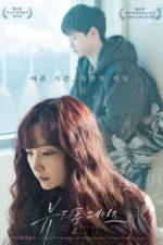 Nonton Film Beautiful Days (2018) Subtitle Indonesia Streaming Movie Download
