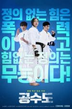 Nonton Film Justice High (2020) Subtitle Indonesia Streaming Movie Download