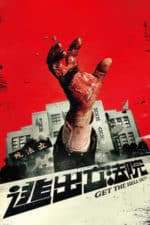 Nonton Film Get the Hell Out (2020) Subtitle Indonesia Streaming Movie Download