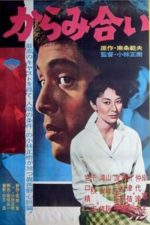 Nonton Film The Inheritance (1962) Subtitle Indonesia Streaming Movie Download