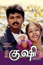 Nonton Film Kushi (2000) Subtitle Indonesia Streaming Movie Download