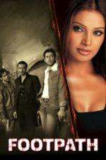 Nonton Film Footpath (2003) Subtitle Indonesia Streaming Movie Download
