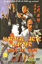 Nonton Film Huang Fei Hong xi lie: Zhi yi dai shi (1992) Subtitle Indonesia Streaming Movie Download