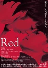 Nonton Film Red (2020) Subtitle Indonesia Streaming Movie Download