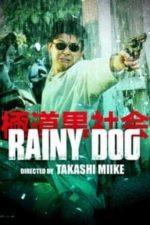 Rainy Dog (1997)