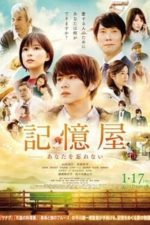 Nonton Film The Memory Eraser (2020) Subtitle Indonesia Streaming Movie Download